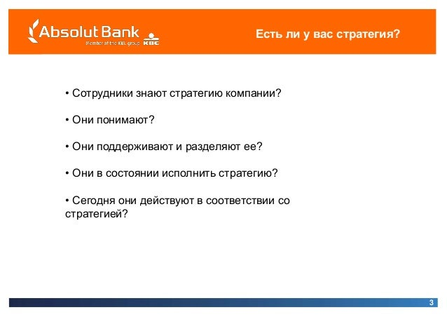Московский workshop ЕАСD Slide 3