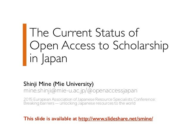 The Current Status of 