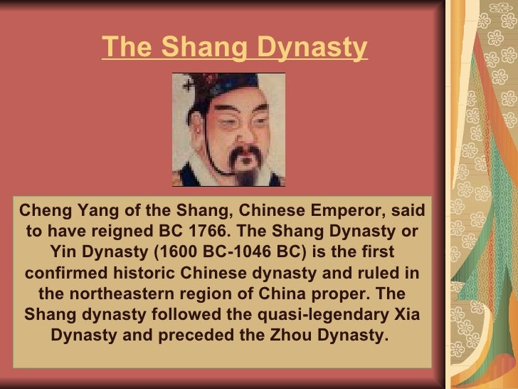 Early Dynasties In China