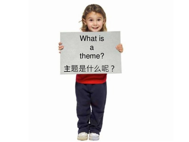 Design themes for the Early Years (Chinese) Slide 2