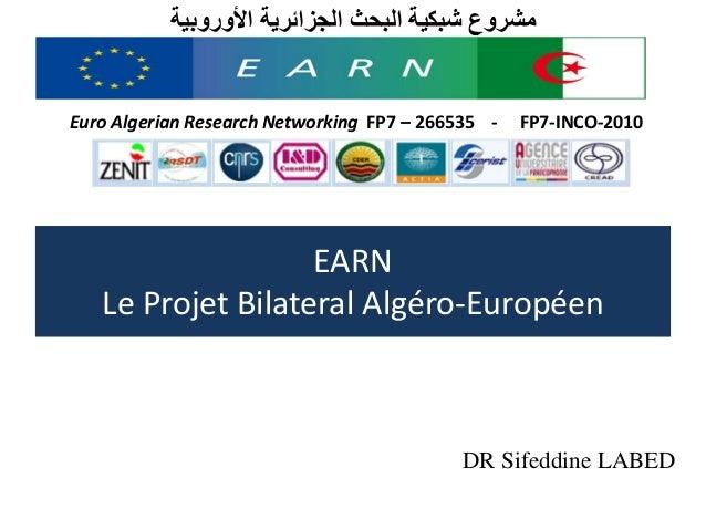 مشروع شبكية البحث الجزائرية الأوروبية  Euro Algerian Research Networking FP7 – 266535 - FP7-INCO-2010  EARN  Le Projet Bil...