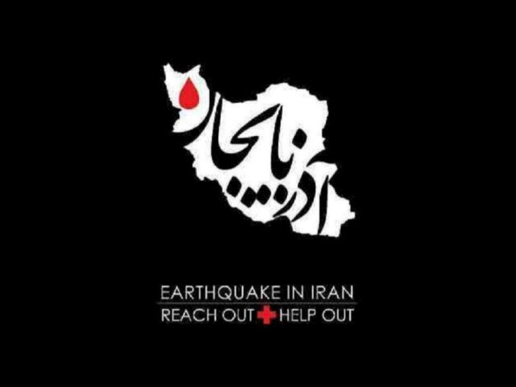 Iran is one of the most seismically active countries in the world, being   crossed by several major fault lines that cover...