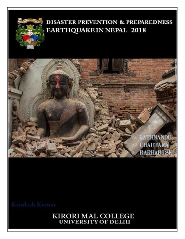 patch up meaning in nepali