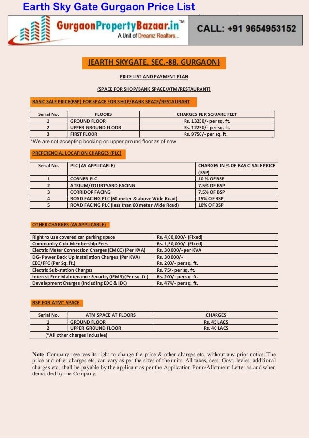 (EARTH SKYGATE, SEC.-88, GURGAON) PRICE LIST AND PAYMENT PLAN (SPACE FOR SHOP/BANK SPACE/ATM/RESTAURANT) BASIC SALE PRICE(...