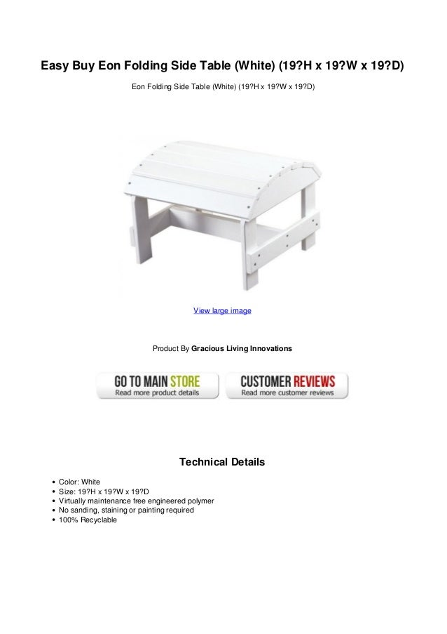 Super Easy Buy Eon Folding Side Table White 19 H X 19W X 19D Alphanode Cool Chair Designs And Ideas Alphanodeonline