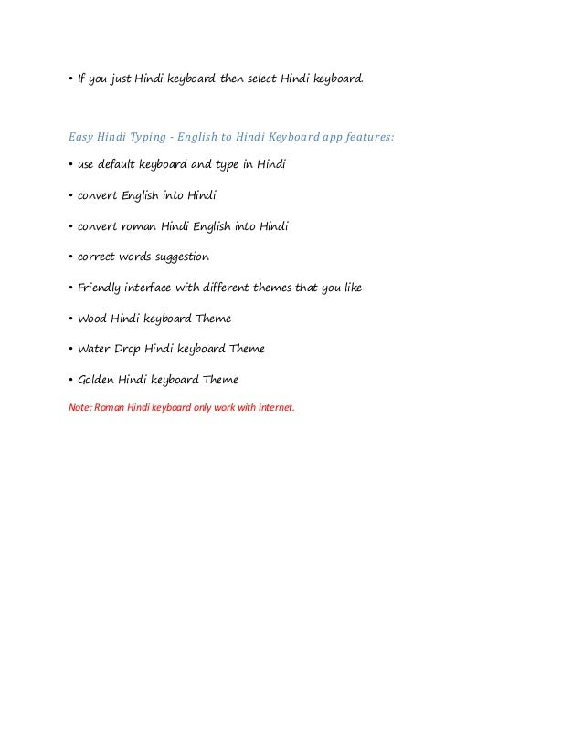 Easy hindi typing english to hindi keyboard