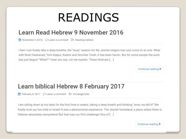 How do you learn to speak hebrew