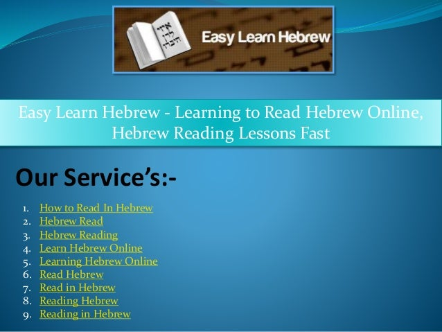 Easy learn hebrew learning to read hebrew online, hebrew reading le…