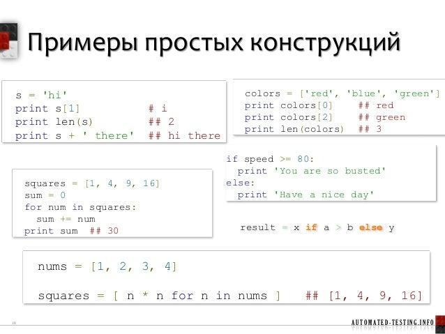 Easy Selenium Test Automation On Python