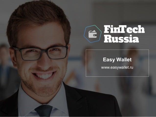 Easy Wallet !www.easywallet.ru