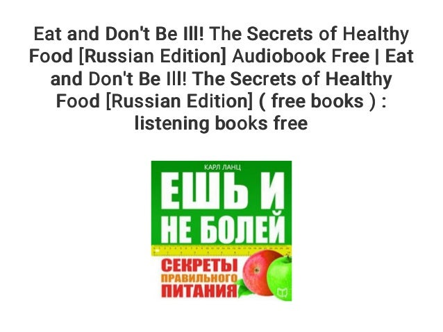 Eat Healthy Secrets Book