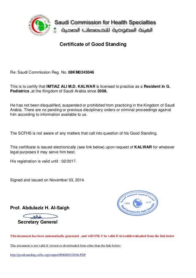 Good Standing Certificate Dr Imtiaz