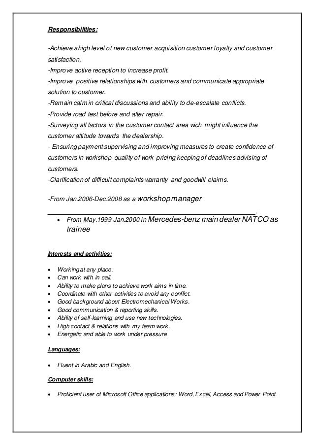 aynan gamil resume