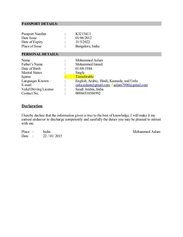 details of resume