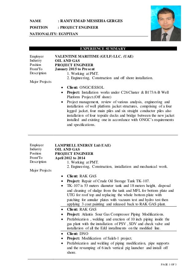 cv for project engineer