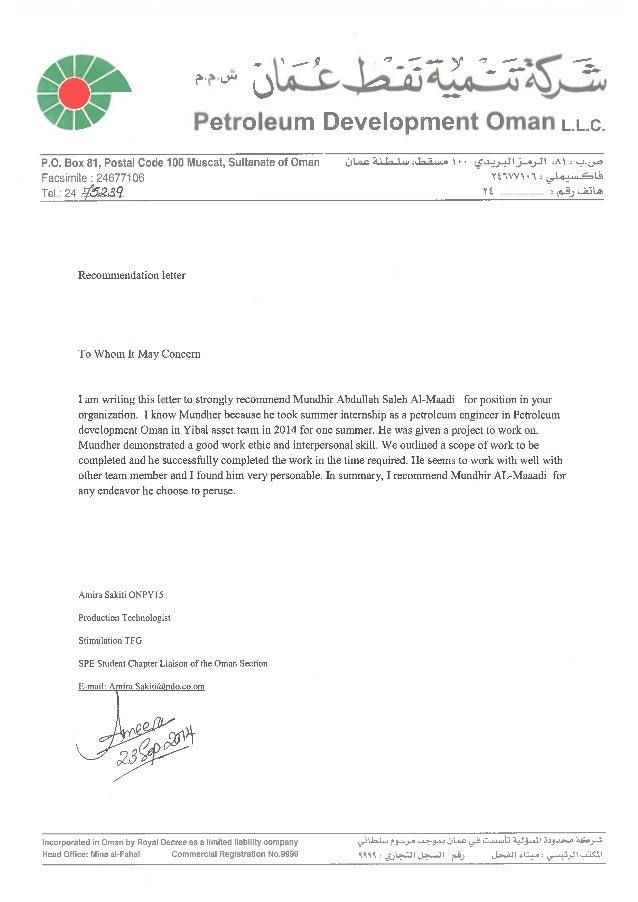 PDO Recommendation Letter