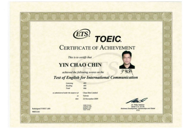 toeic certificate of achievement
