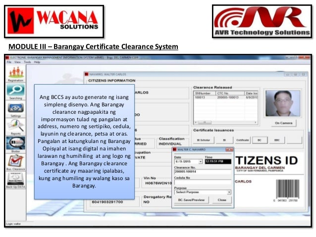 Barangay information system proposal Essay Sample