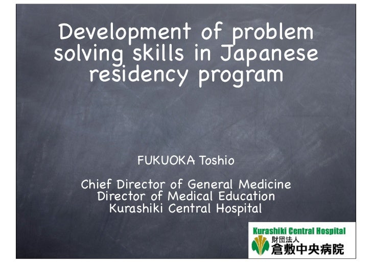 Development of problemsolving skills in Japanese    residency program           FUKUOKA Toshio  Chief Director of General ...