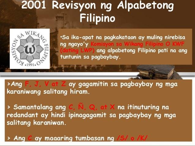 Alpabetong Filipino - ang malayang ensiklopedya