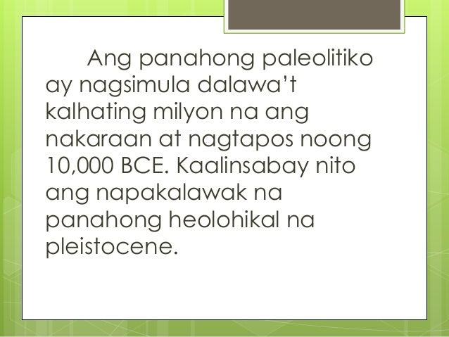 Potassium argon dating tagalog