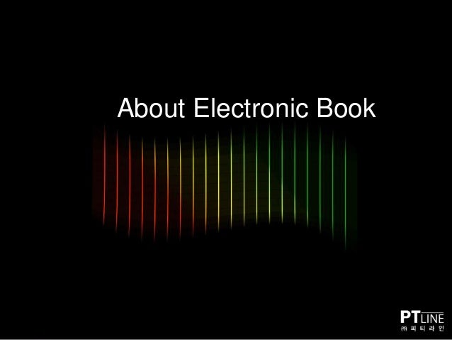 About Electronic Book