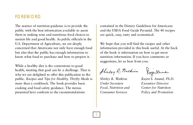 book Design and Implementation of