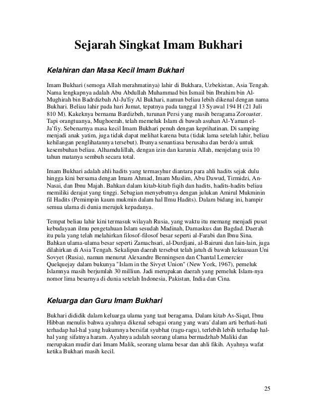 Hadits Bukhari Ebook