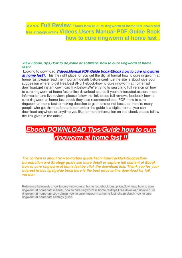 Ebook how to cure ringworm at home fast