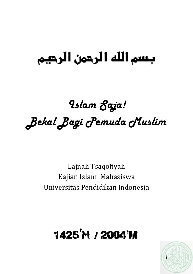 Ebook Islami Indonesia