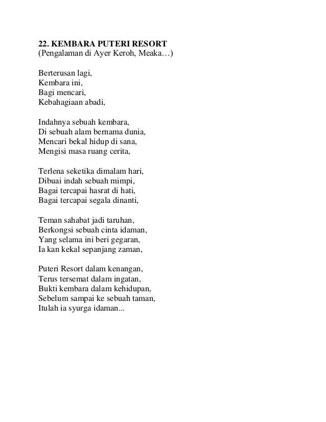 Ebook Kompilasi 100 Sajak Terbaik Cikgu Iswan 1999 2014