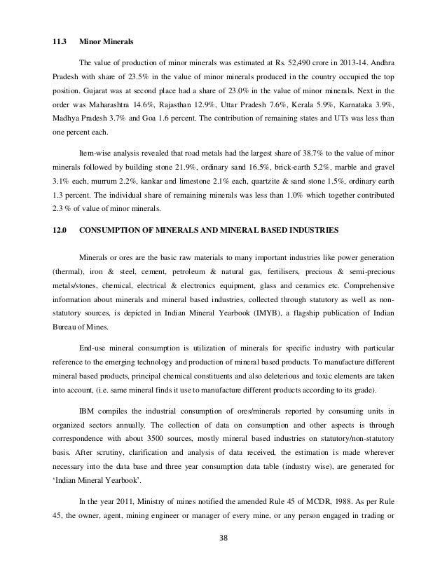 MCDR 1988 PDF TO JPG EBOOK