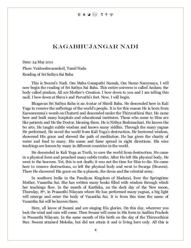 Sacred Nadi Readings - Sri Sathya Sai Baba and Sri Vasanthsai