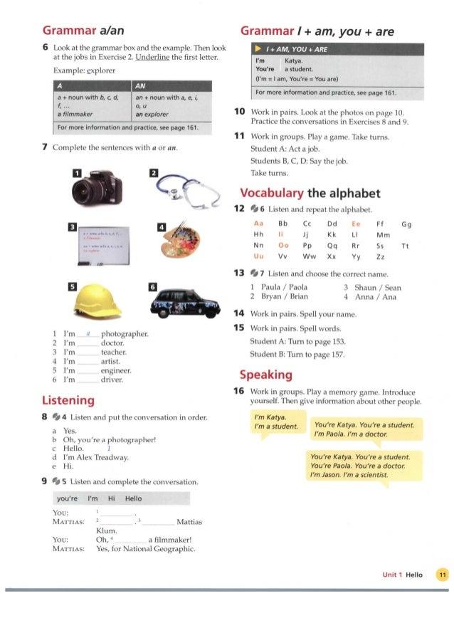 E book unit 1 grammar aan fandeluxe Image collections