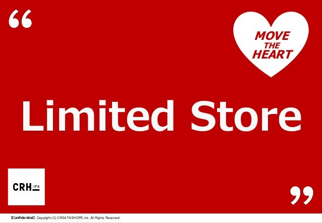 MOVE THE  HEART  Limited Store 【Confidential】Copyright (C) CREATIVEHOPE,Inc. All Rights Reserved.