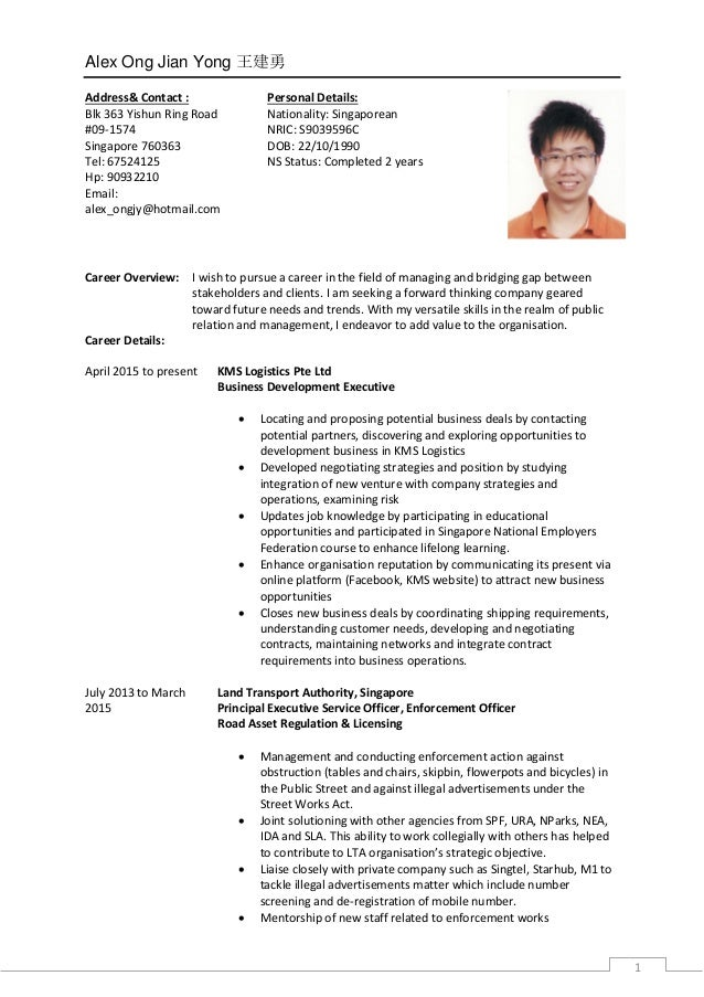 Alex Ong Jian Yong Detail Resume Caa 08082015