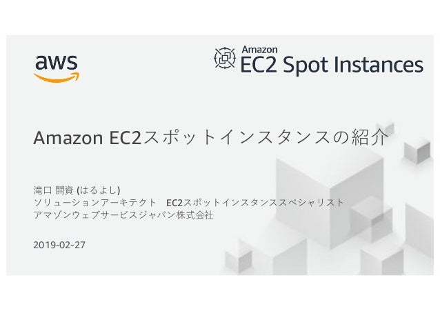 © 2019, Amazon Web Services, Inc. or its Affiliates. All rights reserved. 1 ( ) EC2 2019-02-27 Amazon EC2