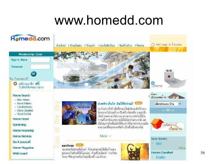 www.homedd.com