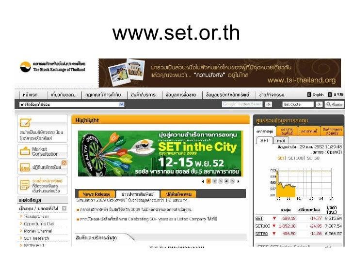 www.set.or.th
