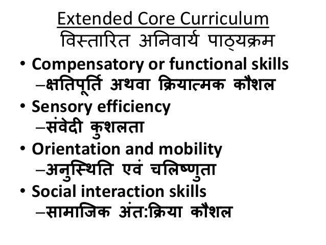Extended Core Curriculum: Need Assesment
