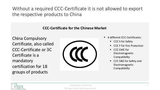 China Compulsory Certificate (CCC)