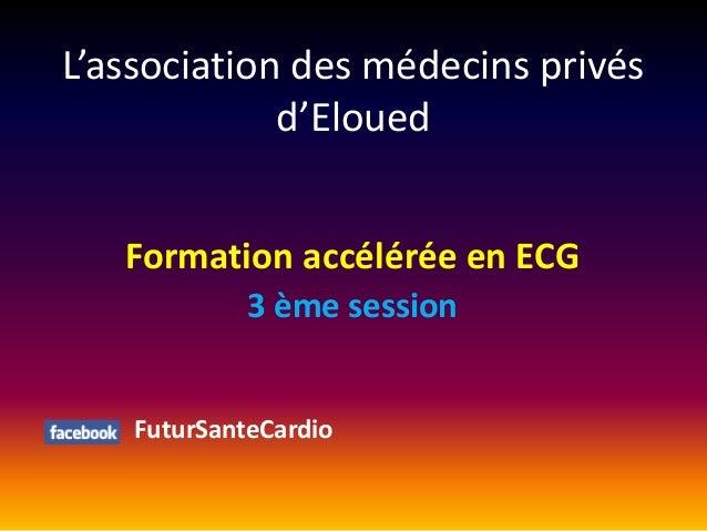 L'association des médecins privés d'Eloued Formation accélérée en ECG 3 ème session  FuturSanteCardio