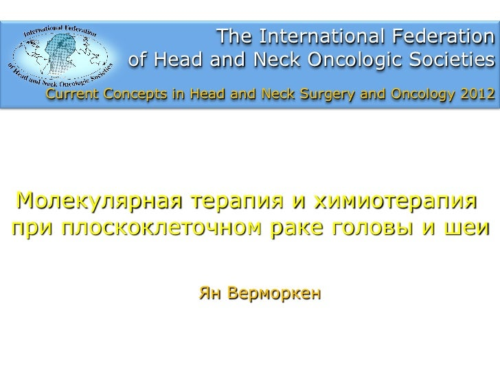 The International Federation            of Head and Neck Oncologic Societies  Current Concepts in Head and Neck Surgery an...