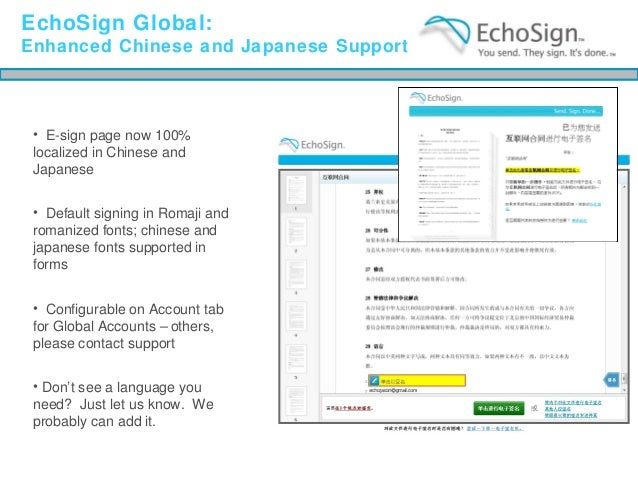 Echosign E Signature Winter 11 Release And New Features