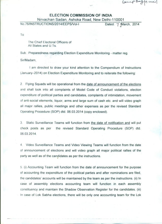 Election-MCC-Expenditure monitoring--Standard operating procedure for flying squads