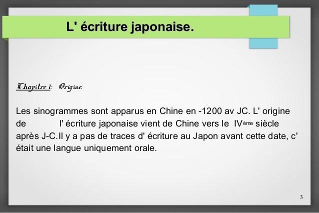 Eciture japonaise Slide 2