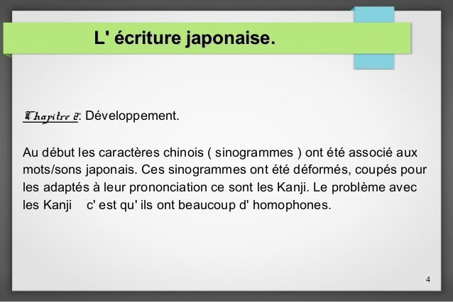 Eciture japonaise Slide 3