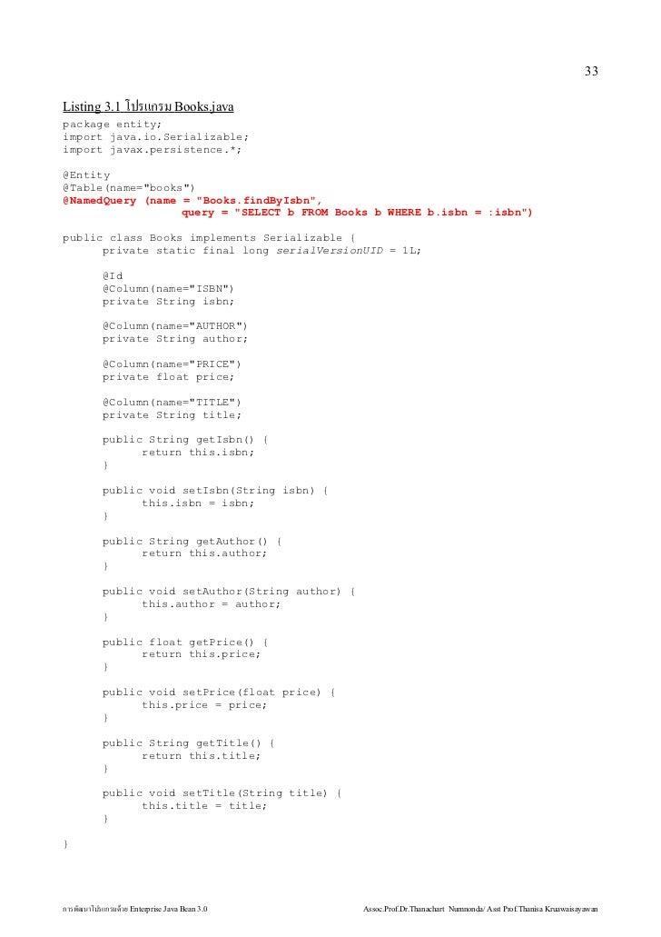 EJB Programming Using Eclipse & JBoss