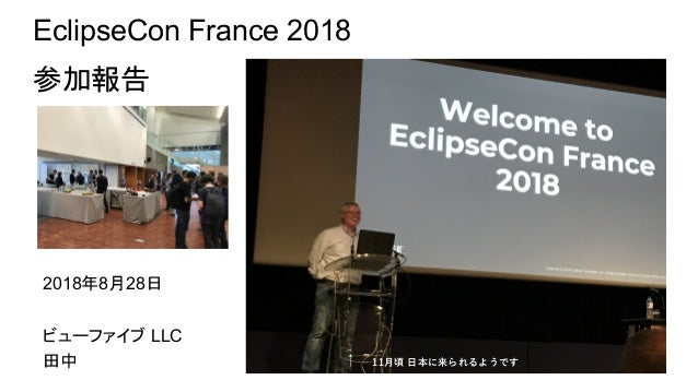 EclipseCon France 2018 2018 8 28 LLC