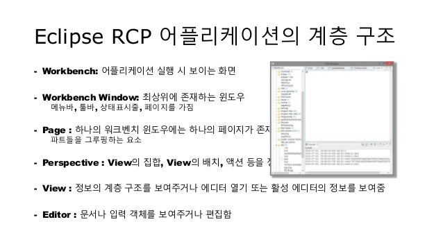Eclipse RCP-3.1.2 Drivers Download - Update Eclipse Software